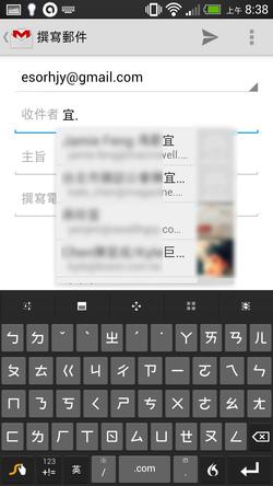 gmail app tip-20