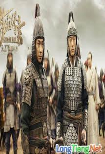 Đãng Khấu Phong Vân - God of War