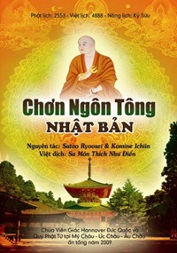 chon-ngon-tong-nhat-ban