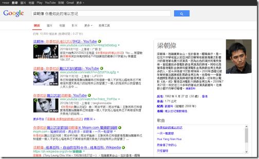 google search-04
