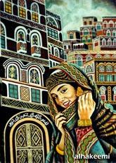 صنعاء بريشة عبد اللطيف الحكيمي2