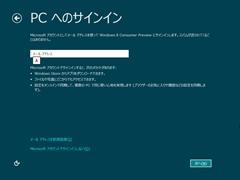 Win8CP-2012-03-01-01-11-22