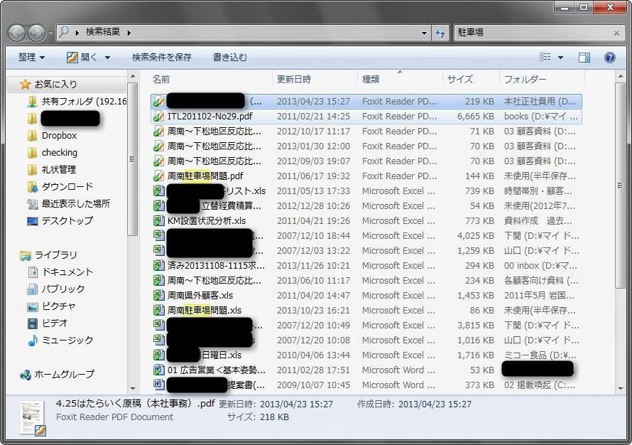 windows search.jpg