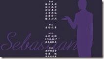 Kuroshitsuji Book of Murder - 01 -67