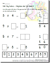 Use these Multiplication Tiling Puzzles to challenge early finishers.