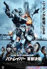 Đại Chiến Tokyo