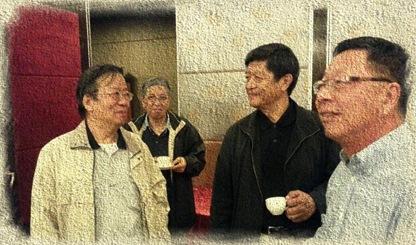 右起 王其正、宋嗣樞、張橫明、王鵬東.