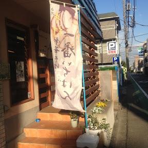 machida_20121231_007.jpg