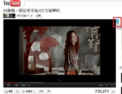 pop video-03