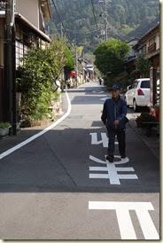 Tokyo 2013 139