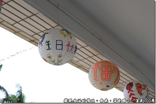 菁寮100年27