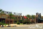 Фото 2 Jasmine Village