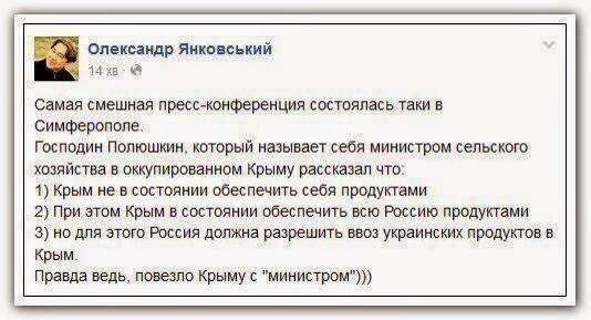 гы =)