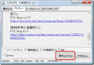 2013-01-01_18h06_50