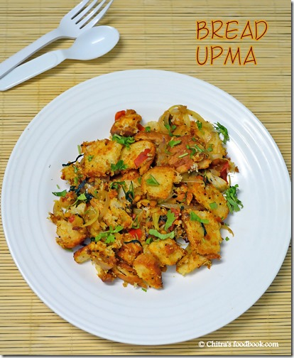 bREAD UPMA PLATE