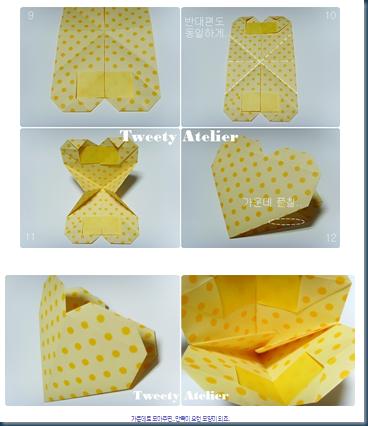 Tarjetas origami paso a paso para el dia de la madre mas - Papiroflexia paso a paso ...