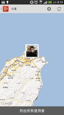 google  app-23