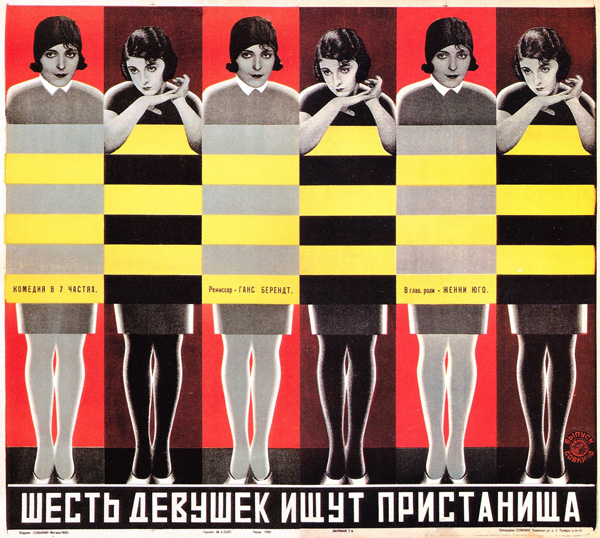 Six_Girls_Seeking_Shelter_1927.jpg