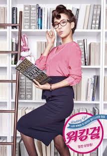 Cô Nàng Nghiện Làm - Working Girl (Casa Amor: Exclusive for Ladies)