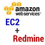amazon_ec2_redmine