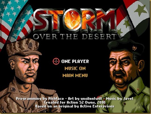 STORM OVER THE DESERT タイトル