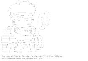 [AA]Uzumaki Naruto (Naruto)