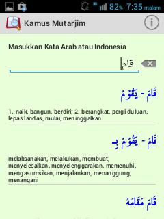 DOWNLOAD APLIKASI KAMUS BAHASA ARAB - INDONESIA ANDROID TERBAIK 3