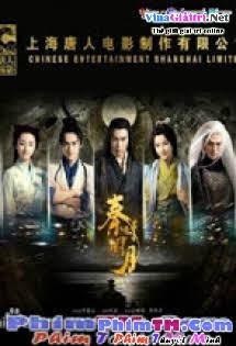 Tần Thời Minh Nguyệt - Qin's Moon 2015