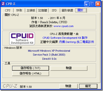 cpu-z7