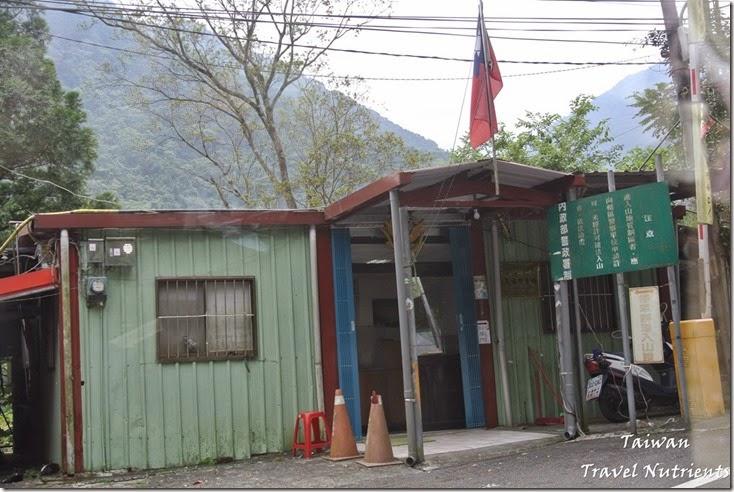 烏來福山部落 (19)
