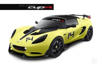 Lotus-Elise-S-Cup-R-1