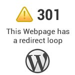 wordpress_redirect_loop
