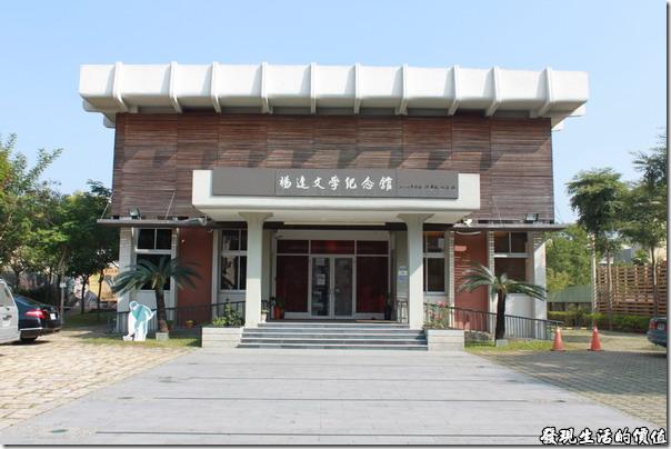 台南新化街役場29