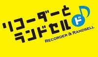 Recorder and Randsell title logo