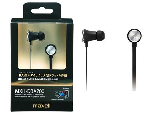 Maxell MXH-DBA700