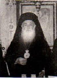Γεώργιος Ρουμπάνης (κυρός Γερμανός)