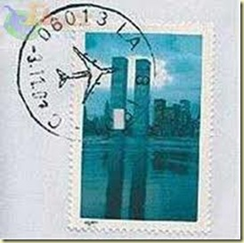WTC stamp cancellation