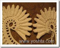 yoshta (1)