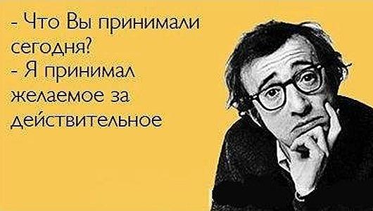 obida_na_zhenshhin