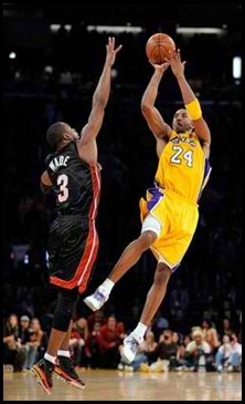 Kobeclutch_display_image