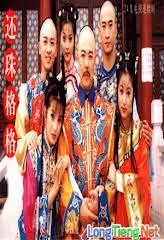 Hoàn Châu Cách Cách / Công Chúa Hoàn Châu