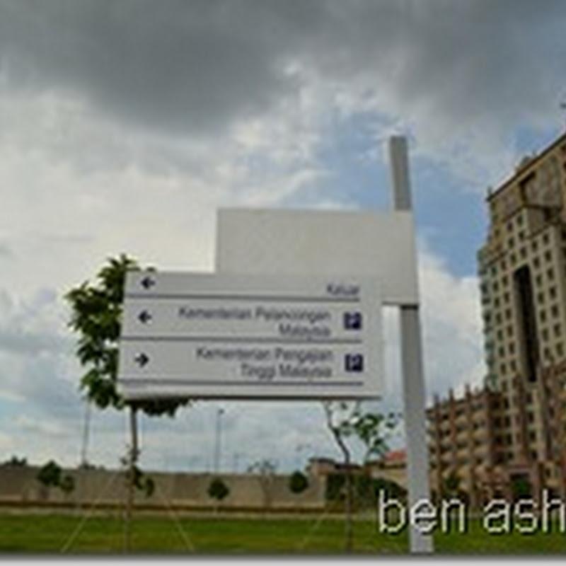Bangunan baru KEMENTERIAN PENGAJIAN TINGGI dan KEMENTERIAN PELANCONGAN MALAYSIA  ..