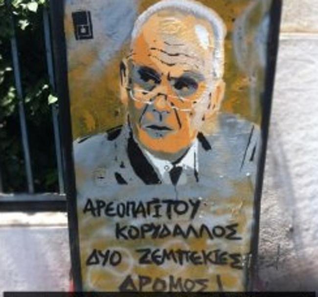 Ένα γκράφιτι για τον Άκη