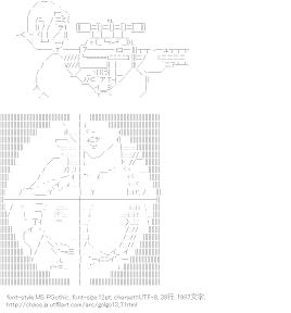 [AA]デューク・東郷 狙撃? (ゴルゴ13)