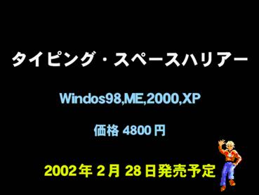 bandicam 2013-12-02 11-31-06-340