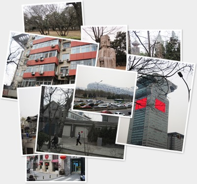 View Beijing2