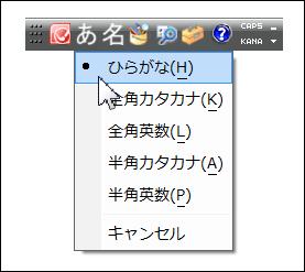 IME_zip_02