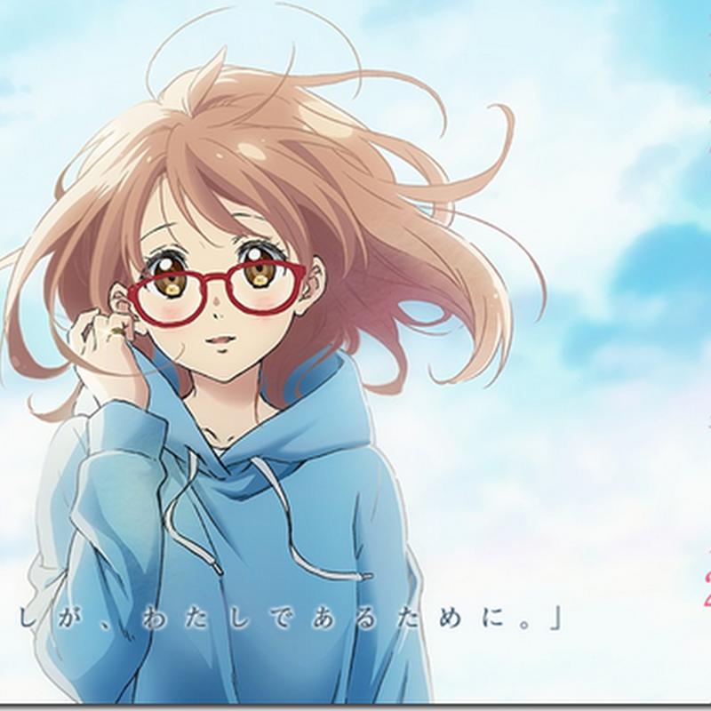 Kyoukai no Kanata ~I'll be here~ (Movie)