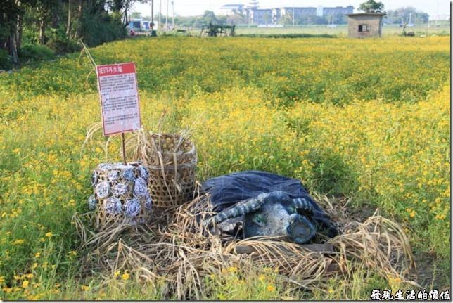 高雄應用科技大學的「花田再生趣」,利用紙漿與其他廢棄材料創作的「花田牛」,意寓刻苦耐勞的精神。