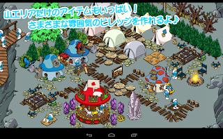Screenshot of スマーフ・ビレッジ